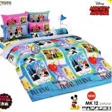 ชุดเครื่องนอนมิกกี้เมาส์ Mickey Mouse TOTO ผ้าปูที่นอน ผ้านวม ลิขสิทธิ์แท้โตโต้ MK12