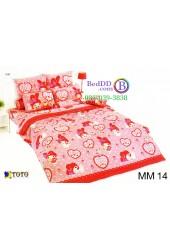ชุดเครื่องนอนมายเมโลดี้ My Melody TOTO ผ้าปูที่นอน ผ้านวม ลิขสิทธิ์แท้โตโต้ MM14