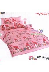 ชุดเครื่องนอนมายเมโลดี้ My Melody TOTO ผ้าปูที่นอน ผ้านวม ลิขสิทธิ์แท้โตโต้ MM15