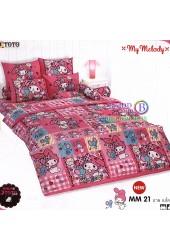 ชุดเครื่องนอนมายเมโลดี้ My Melody TOTO ผ้าปูที่นอน ผ้านวม ลิขสิทธิ์แท้โตโต้ MM21