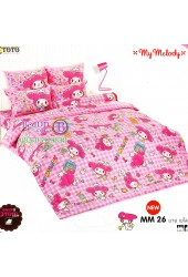 ชุดเครื่องนอนมายเมโลดี้ My Melody TOTO ผ้าปูที่นอน ผ้านวม ลิขสิทธิ์แท้โตโต้ MM26
