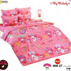 ชุดเครื่องนอนมายเมโลดี้ My Melody TOTO ผ้าปูที่นอน ผ้านวม ลิขสิทธิ์แท้โตโต้ MM27