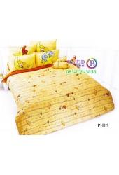 ชุดเครื่องนอนหมีพูห์ Pooh Bear TOTO ผ้าปูที่นอน ผ้านวม ลิขสิทธิ์แท้โตโต้ PH15