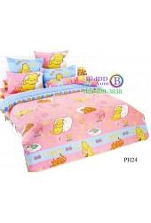 ชุดเครื่องนอนหมีพูห์ Pooh Bear TOTO ผ้าปูที่นอน ผ้านวม ลิขสิทธิ์แท้โตโต้ PH24