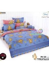 ชุดเครื่องนอนหมีพูห์ Pooh Bear TOTO ผ้าปูที่นอน ผ้านวม ลิขสิทธิ์แท้โตโต้ PH25
