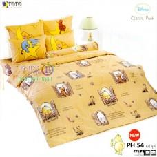 ชุดเครื่องนอนหมีพูห์ Pooh Bear TOTO ผ้าปูที่นอน ผ้านวม ลิขสิทธิ์แท้โตโต้ PH54