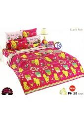 ชุดเครื่องนอนหมีพูห์ Pooh Bear TOTO ผ้าปูที่นอน ผ้านวม ลิขสิทธิ์แท้โตโต้ PH58
