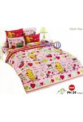 ชุดเครื่องนอนหมีพูห์ Pooh Bear TOTO ผ้าปูที่นอน ผ้านวม ลิขสิทธิ์แท้โตโต้ PH59