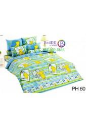 ชุดเครื่องนอนหมีพูห์ Pooh Bear TOTO ผ้าปูที่นอน ผ้านวม ลิขสิทธิ์แท้โตโต้ PH60