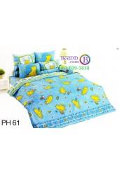 ชุดเครื่องนอนหมีพูห์ Pooh Bear TOTO ผ้าปูที่นอน ผ้านวม ลิขสิทธิ์แท้โตโต้ PH61