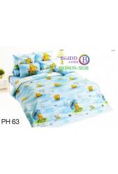 ชุดเครื่องนอนหมีพูห์ Pooh Bear TOTO ผ้าปูที่นอน ผ้านวม ลิขสิทธิ์แท้โตโต้ PH63