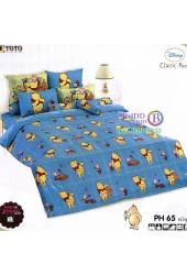 ชุดเครื่องนอนหมีพูห์ Pooh Bear TOTO ผ้าปูที่นอน ผ้านวม ลิขสิทธิ์แท้โตโต้ PH65
