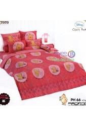 ชุดเครื่องนอนหมีพูห์ Pooh Bear TOTO ผ้าปูที่นอน ผ้านวม ลิขสิทธิ์แท้โตโต้ PH66