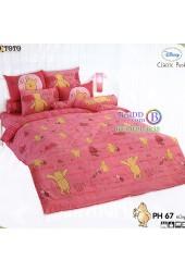 ชุดเครื่องนอนหมีพูห์ Pooh Bear TOTO ผ้าปูที่นอน ผ้านวม ลิขสิทธิ์แท้โตโต้ PH67