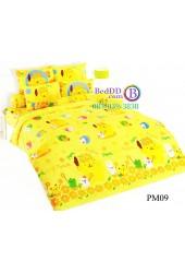 ชุดเครื่องนอนปอมปอมปูริน Pom Pom Purin TOTO ผ้าปูที่นอน ผ้านวม ลิขสิทธิ์แท้โตโต้ PM09