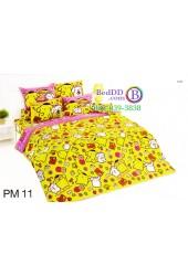 ชุดเครื่องนอนปอมปอมปูริน Pom Pom Purin TOTO ผ้าปูที่นอน ผ้านวม ลิขสิทธิ์แท้โตโต้ PM11