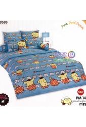 ชุดเครื่องนอนปอมปอมปูริน Pom Pom Purin TOTO ผ้าปูที่นอน ผ้านวม ลิขสิทธิ์แท้โตโต้ PM14