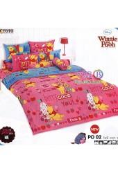 ชุดเครื่องนอนหมีพูห์ Pooh Bear TOTO ผ้าปูที่นอน ผ้านวม ลิขสิทธิ์แท้โตโต้ PO02