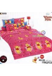 ชุดเครื่องนอนหมีพูห์ Pooh Bear TOTO ผ้าปูที่นอน ผ้านวม ลิขสิทธิ์แท้โตโต้ PO03