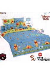 ชุดเครื่องนอนหมีพูห์ Pooh Bear TOTO ผ้าปูที่นอน ผ้านวม ลิขสิทธิ์แท้โตโต้ PO04