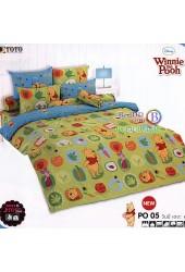 ชุดเครื่องนอนหมีพูห์ Pooh Bear TOTO ผ้าปูที่นอน ผ้านวม ลิขสิทธิ์แท้โตโต้ PO05