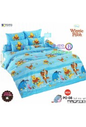 ชุดเครื่องนอนหมีพูห์ Pooh Bear TOTO ผ้าปูที่นอน ผ้านวม ลิขสิทธิ์แท้โตโต้ PO08