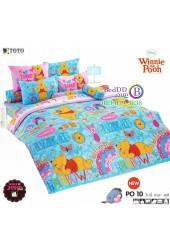 ชุดเครื่องนอนหมีพูห์ Pooh Bear TOTO ผ้าปูที่นอน ผ้านวม ลิขสิทธิ์แท้โตโต้ PO10