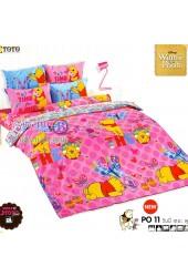 ชุดเครื่องนอนหมีพูห์ Pooh Bear TOTO ผ้าปูที่นอน ผ้านวม ลิขสิทธิ์แท้โตโต้ PO11
