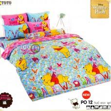 ชุดเครื่องนอนหมีพูห์ Pooh Bear TOTO ผ้าปูที่นอน ผ้านวม ลิขสิทธิ์แท้โตโต้ PO12