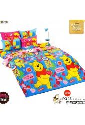 ชุดเครื่องนอนหมีพูห์ Pooh Bear TOTO ผ้าปูที่นอน ผ้านวม ลิขสิทธิ์แท้โตโต้ PO13