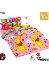 ชุดเครื่องนอนหมีพูห์ Pooh Bear TOTO ผ้าปูที่นอน ผ้านวม ลิขสิทธิ์แท้โตโต้ PO14
