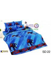 ชุดเครื่องนอนสไปเดอร์แมน Spider Man TOTO ผ้าปูที่นอน ผ้านวม ลิขสิทธิ์แท้โตโต้ SD22