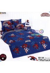 ชุดเครื่องนอนสไปเดอร์แมน Spider Man TOTO ผ้าปูที่นอน ผ้านวม ลิขสิทธิ์แท้โตโต้ SD24