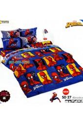 ชุดเครื่องนอนสไปเดอร์แมน Spider Man TOTO ผ้าปูที่นอน ผ้านวม ลิขสิทธิ์แท้โตโต้ SD27