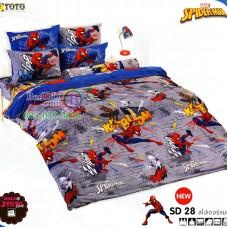 ชุดเครื่องนอนสไปเดอร์แมน Spider Man TOTO ผ้าปูที่นอน ผ้านวม ลิขสิทธิ์แท้โตโต้ SD28