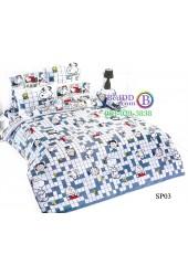 ชุดเครื่องนอนสนูปี้ หรือสนู๊ปปี้ Snoopy TOTO ผ้าปูที่นอน ผ้านวม ลิขสิทธิ์แท้โตโต้ SP03