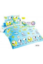 ชุดเครื่องนอนสนูปี้ หรือสนู๊ปปี้ Snoopy TOTO ผ้าปูที่นอน ผ้านวม ลิขสิทธิ์แท้โตโต้ SP20
