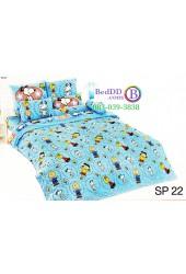 ชุดเครื่องนอนสนูปี้ หรือสนู๊ปปี้ Snoopy TOTO ผ้าปูที่นอน ผ้านวม ลิขสิทธิ์แท้โตโต้ SP22