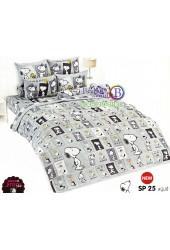 ชุดเครื่องนอนสนูปี้ หรือสนู๊ปปี้ Snoopy TOTO ผ้าปูที่นอน ผ้านวม ลิขสิทธิ์แท้โตโต้ SP25