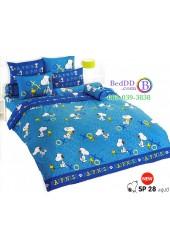 ชุดเครื่องนอนสนูปี้ หรือสนู๊ปปี้ Snoopy TOTO ผ้าปูที่นอน ผ้านวม ลิขสิทธิ์แท้โตโต้ SP28