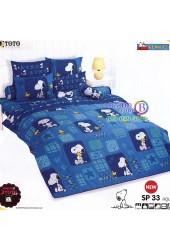 ชุดเครื่องนอนสนูปี้ หรือสนู๊ปปี้ Snoopy TOTO ผ้าปูที่นอน ผ้านวม ลิขสิทธิ์แท้โตโต้ SP33