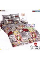 ชุดเครื่องนอนสนูปี้ หรือสนู๊ปปี้ Snoopy TOTO ผ้าปูที่นอน ผ้านวม ลิขสิทธิ์แท้โตโต้ SP35