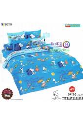 ชุดเครื่องนอนสนูปี้ หรือสนู๊ปปี้ Snoopy TOTO ผ้าปูที่นอน ผ้านวม ลิขสิทธิ์แท้โตโต้ SP36