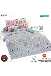 ชุดเครื่องนอนสนูปี้ หรือสนู๊ปปี้ Snoopy TOTO ผ้าปูที่นอน ผ้านวม ลิขสิทธิ์แท้โตโต้ SP38