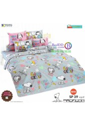 ชุดเครื่องนอนสนูปี้ หรือสนู๊ปปี้ Snoopy TOTO ผ้าปูที่นอน ผ้านวม ลิขสิทธิ์แท้โตโต้ SP39