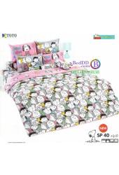 ชุดเครื่องนอนสนูปี้ หรือสนู๊ปปี้ Snoopy TOTO ผ้าปูที่นอน ผ้านวม ลิขสิทธิ์แท้โตโต้ SP40