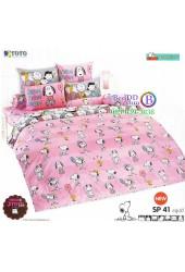 ชุดเครื่องนอนสนูปี้ หรือสนู๊ปปี้ Snoopy TOTO ผ้าปูที่นอน ผ้านวม ลิขสิทธิ์แท้โตโต้ SP41