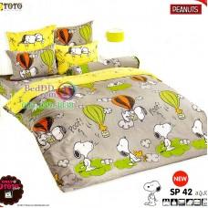 ชุดเครื่องนอนสนูปี้ หรือสนู๊ปปี้ Snoopy TOTO ผ้าปูที่นอน ผ้านวม ลิขสิทธิ์แท้โตโต้ SP42