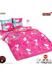 ชุดเครื่องนอนสนูปี้ หรือสนู๊ปปี้ Snoopy TOTO ผ้าปูที่นอน ผ้านวม ลิขสิทธิ์แท้โตโต้ SP45
