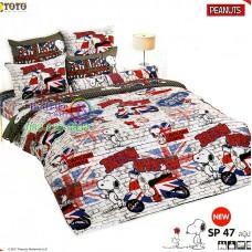 ชุดเครื่องนอนสนูปี้ หรือสนู๊ปปี้ Snoopy TOTO ผ้าปูที่นอน ผ้านวม ลิขสิทธิ์แท้โตโต้ SP47
